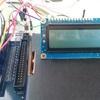 (DE0-CV) DE0拡張キットのLCDモジュールを使う (5)