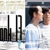 Trailer/blank 13