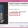 「System Explorer 7.0.0」インストール