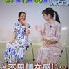 きょうから隕石家族はじまる - 羽田美智子さんと泉里香さんが出演