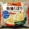 江崎グリコ 牧場しぼり 生キャラメル&ミルク