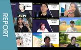 【イベントレポート】UXデザイン勉強会 ~今こそ学んでおきたいUXセミナーと事例LT~