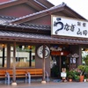 千葉県のB級スポットに行ってまいりました。