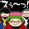6/18 3着全次郎の競艇ブログ