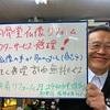 熊本 地域管理 納骨堂 仏像 修理 リフォーム 再生