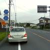 静岡県道323号 舘山寺弁天島線