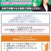 【金融】ベストライン