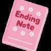 【Lifehack】コクヨ「LIVING & ENDING NOTEBOOK」/「もしもの時」に役立つノート
