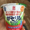 雪印メグミルク:ガゼリ菌ヨーグルトアロエ