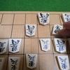 寝返り将棋(アレンジ本将棋) 新しい遊び方