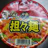 ホームラン軒 汁なし担々麺(テーブルマーク)