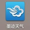お役立ち天気予報アプリ&HUAWEIスマホ アップデート後の事態・・・。