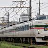 17/05/07  中央本線  かいじ188号