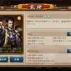 106.黒田官兵衛