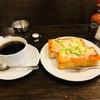 イトウヤコーヒーショップ(目黒)種類豊富なモーニングが楽しめる喫茶店!