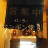 【札幌】シメパフェ!本当に美味しいお店3選!