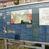 【軍事マニアおすすめ】ナチス・ドイツ時代の戦車が見られる観光地を紹介!