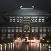 東大寺  大雨の万灯供養会