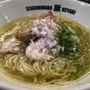 【Sagamihara欅】小田急相模原で出会った至高の塩ラーメン‼️出汁が効いていて深みのあるスープは最高だった‼️
