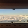 夏の八ヶ岳一人旅2021②~美ヶ原の星空と雲海と