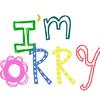 謝りすぎる日本人v.s.絶対に謝らない外国人