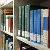 佐賀市の図書館の予約・利用方法は?自習室や各図書館の基本情報を解説