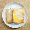 フレンチトーストのレシピ