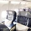 クアラルンプール〜ランカウイ★マレーシア航空搭乗記!トランジット方法やランカウイの交通手段など