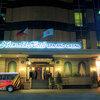 意外と使えるマニラのお勧めカジノホテル「ネットワールドホテル スパ&カジノ」の利点とは?