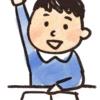 はてなブログPro移行日記③~Google AdSense登録編~