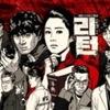 韓流ドラマの話し。。。