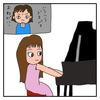 ピアノの発表会ーハラハラの本番編②ー