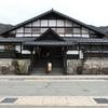 旧神岡鉄道 旧飛騨神岡駅前~たびきっぷで飛騨、美濃乗り歩きの旅8~