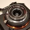【オールドレンズ】トイカメラ改造レンズの22mmの広角を楽しむ【vivigon 22mm F12(vivitar ultra wide and slim)、α7II】 - 伊藤浩一のモバイルライフ応援団