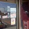 「我琉そば」(LUXOR 名護店) で「 ミニカレーそばセット」 650円