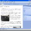 ブログエディタWindows Live Writer