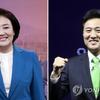 (韓国の反応) ソウル市長選スタート:呉世勲>朴映宣●まだ予測不可能