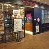 芸能人も訪れるSHY BANA@光化門店