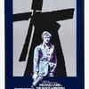 「ドラブル」ドン・シーゲル+マイケル・ケインのエスピオナージスリラー映画ですが・・・