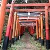 山上の不思議な空間 伏見白赤稲荷社 参拝記(横須賀市)