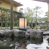湯郷温泉 季譜の里 大浴場と貸切風呂