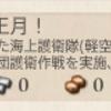 【雑記】15