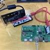 Raspberry Pi Compute Module 4でPCI Expressデバイスを動かす(NVMe SSD編)