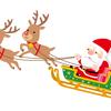 サンタさんがクリスマスプレゼントを間違えて持ってきた…