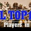 【NFL TOP100 in 2019】(後編)50-1位一挙公開
