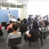 10月7日(日)大人のための朗読会を開催しました