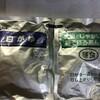 凍り豆腐と乾燥野菜の煮物。もち麦うどん。