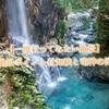 【一度行ってみたい絶景】岐阜県が誇る絶景ポイント~付知峡と竜神の滝~