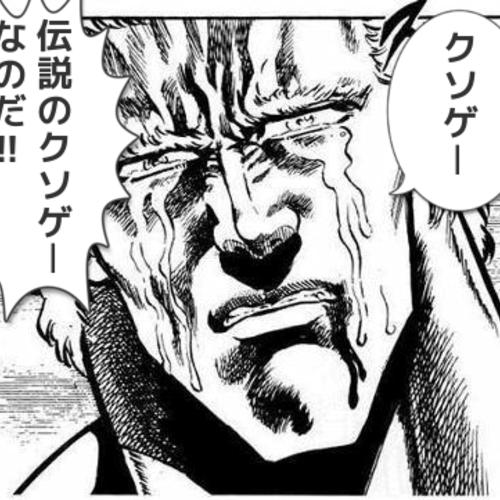 【ファミコン世代の名作(迷作!?)ゲーム】伝説のクソゲー「マインドシーカー」編