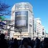 【聖地巡礼】アイドルマスターシンデレラガールズ@東京都・渋谷